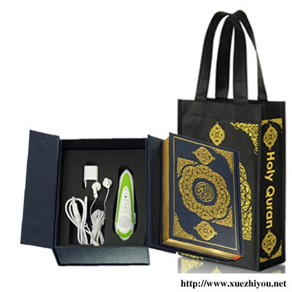 Othman Font Quran reading pen
