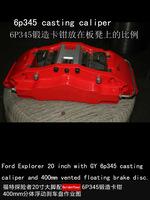 Пневматические системы и аксессуары Frd brake kit