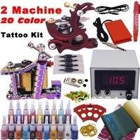 Комплект для татуировки 2 pc shading20