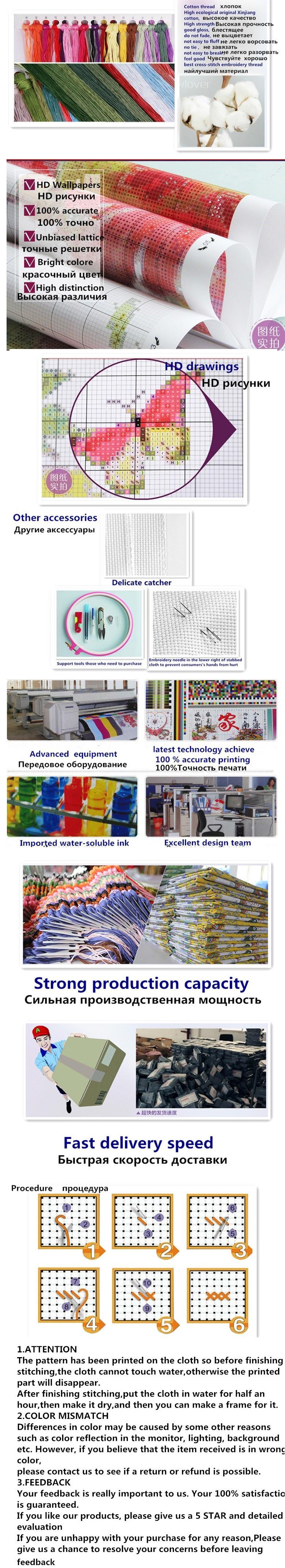 Товары для Вышивки и Шитья MUFASA , DMC ,  cross/stitching
