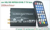 Специализированный магазин by china post 200KM/Hour car dvb t digital tv H.264/MPEG2