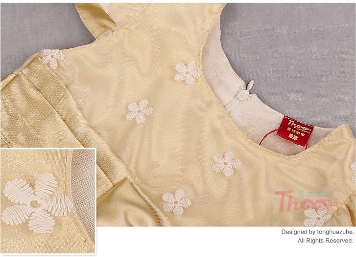 Детское платье T.MAMA SZ 4/12 DE005