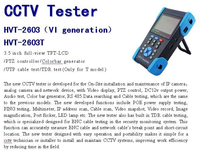 Аксессуары для видеонаблюдения VDun 3,5/tft/lcd CCTV hvt/2603t PTZ /UTP /TDR HVT-2603T