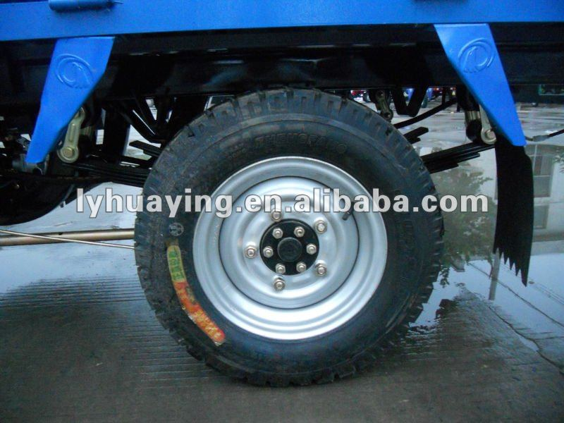 HY200ZH-YYC Cargo hydraulic Three wheel tricycles