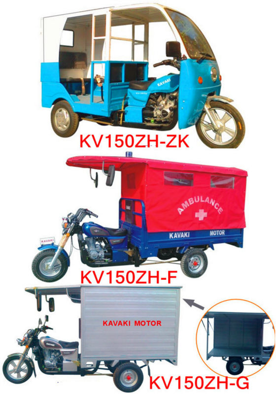 150CC&200CC MOTOR KV200ZH-C Factory direct sales Three wheel motorcyle