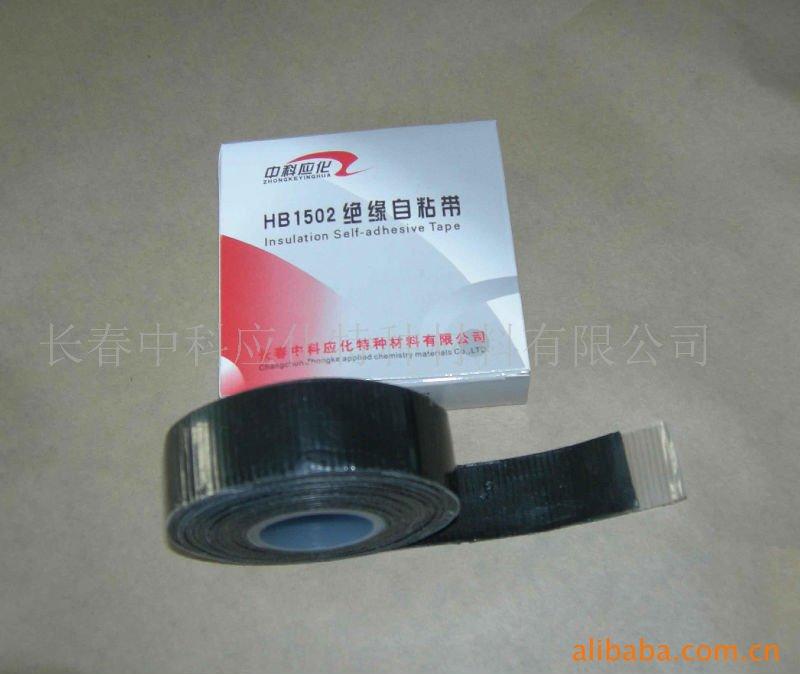 HB1502 insulation tape