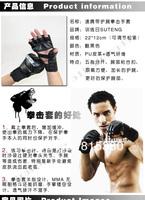 Боксерские перчатки ,