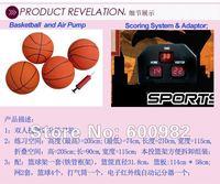 Товары для занятий баскетболом TOPGOLDEN Dual ,  + + PE Two-player