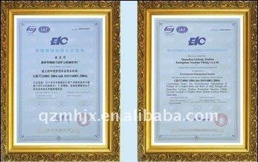 GB Certification1.jpg