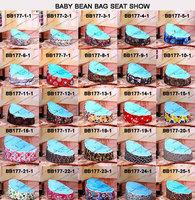 Детский пуфик baby 2 blueup baby baby baby BB177-33-17