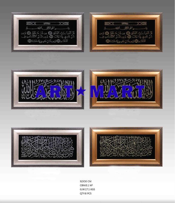 Islamic Wall Art Frame,Arabic Wall Frame,Crystal Islamic Quran ...