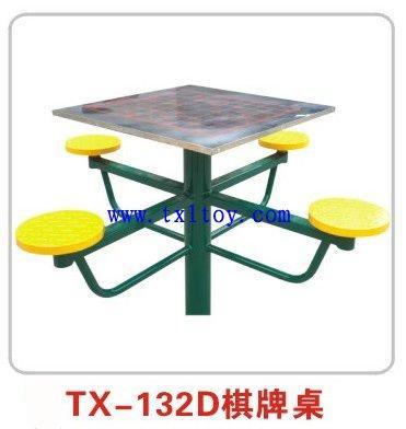 벤치 정원 가구 원형 tx-190f-나무 의자 -상품 ID:435218989-korean.alibaba.com