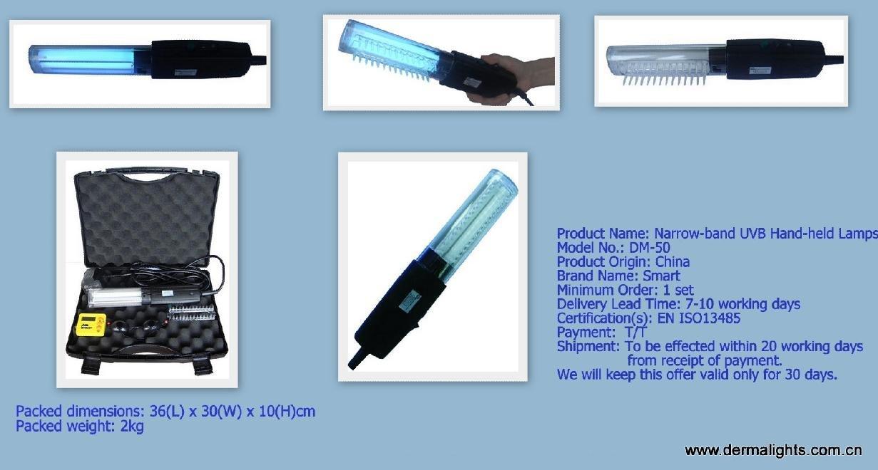 Lâmpadas de Cura Para A Psoríase Doença de pele, Vitiligo, Eczema