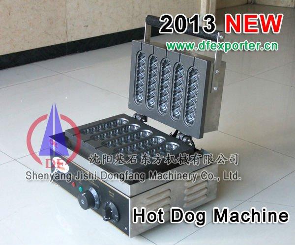 hot dog machine-3.jpg