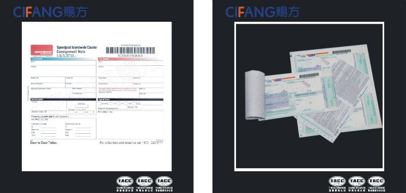 continuous forms printing,carbonless forms,forms printing,express & logistic waybill