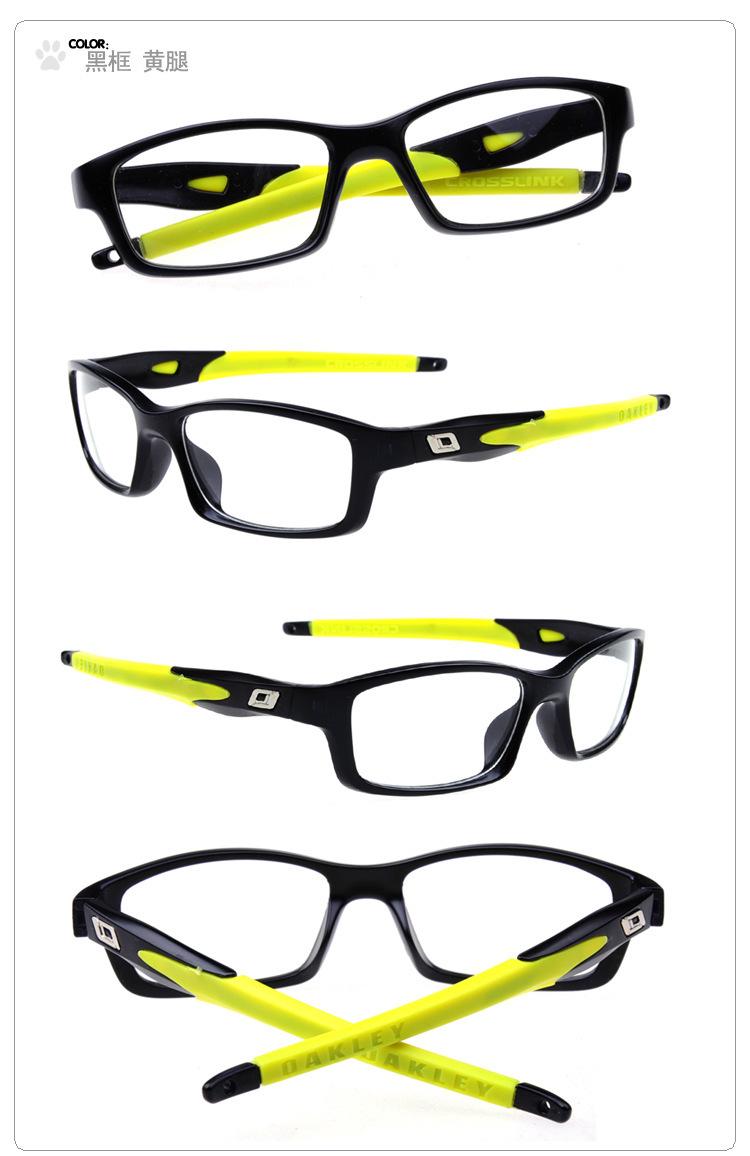 glasses frames for sports  2017 Wholesale Men Women Eyeglasses Frames Sports Eyewear Plain ...