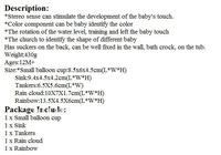 Детская игрушка для купания Rainbow Set Baby , Waterfall