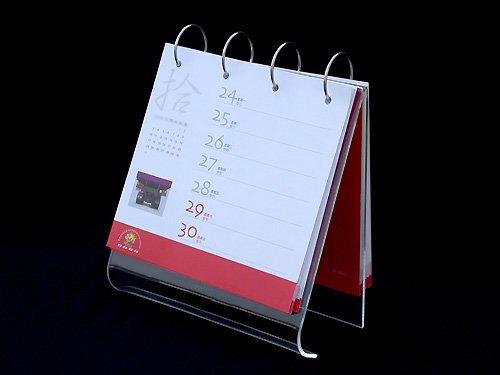 Acrylic Calendar Holder With 4 Rings Buy Acrylic