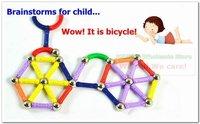 Детское лего YIHU magformers 84pcs 0324