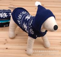 собака продукт Комнатное животное продукт usdog свитер ПЭТ мило одежду с капюшоном зимний свитер питомцами pet поставляет Китай