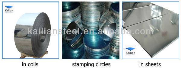 Stainless Steel Coil (7).jpg