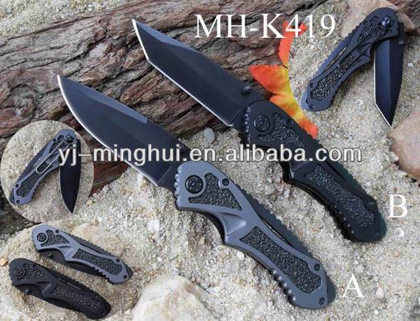 MH-K419.jpg