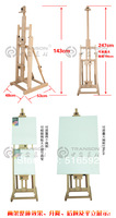 High grade Adjustable wooden Artist Beech Easel,For Oil painting,acrylic painting,sketch easel.hold on 196cm canvas