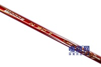lining N90 IIbadminton racket,1 pieces +bag   Equipment  Special    free shipping