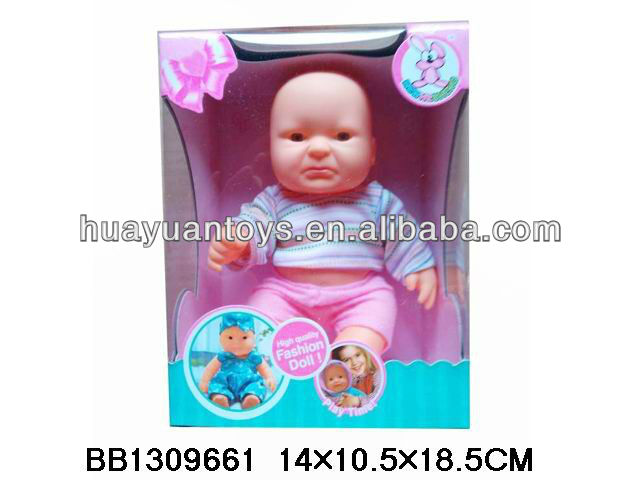 8.5 inch doll , cartoon doll , children play doll toy BB1309638
