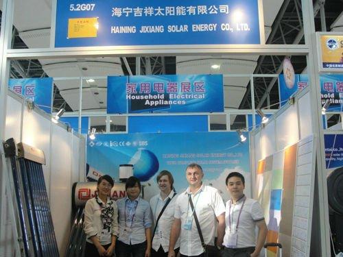 JIXIANG -Canton Fair China  2011 -03.JPG