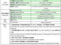 Импульсный блок питания For liu yi 70W 0.6a/2.1a , 90/264 127/370vd LYP-DA70