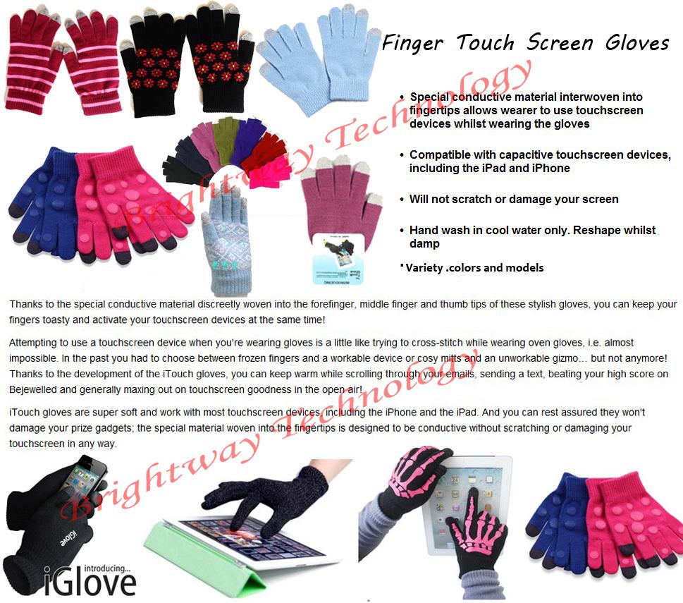 finger touch screen gloves.jpg