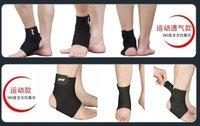 Защитный фиксатор голеностопа Brand WaiWai Ankle Support Pads Guard Protect Flexible Adjustable
