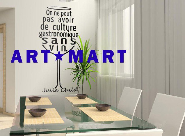 French Vinyl Wall Sticker,French Wall Mural, French Wall Quotes NO.205