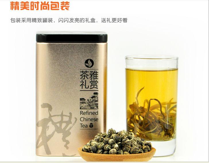 Jasmine Dragon ball tea Handmade and top grade jasmine tea