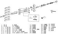 Шлифовальный станок pocket mini Pneumatic grinding TLL07
