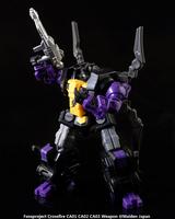 Maiden Japan Junkticon Blasters