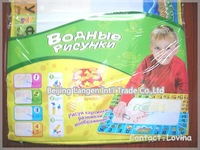 RUSSIAN LETTERS FREE SHIPING   52*35 cm Supply of children's toys, Russian water canvas learning blanket, WATER MAT