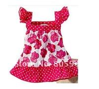 Комплект одежды для девочек Sk 1015 baby sun/+ + + 1028