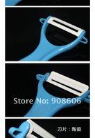 Нож для снятия цедры, кожуры JIN zesters & zesters B0320