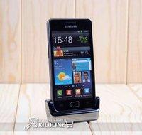 Зарядное устройство для мобильных телефонов USB CHARGER DOCK CRADLE POD STATION FOR Samsung Galaxy S2 II i9100