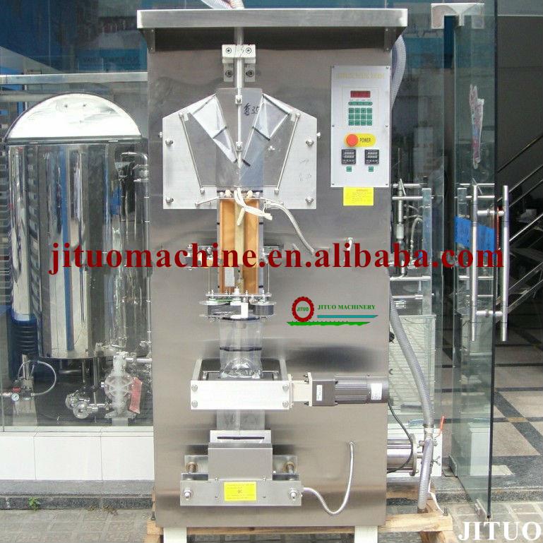 sachet water machine in