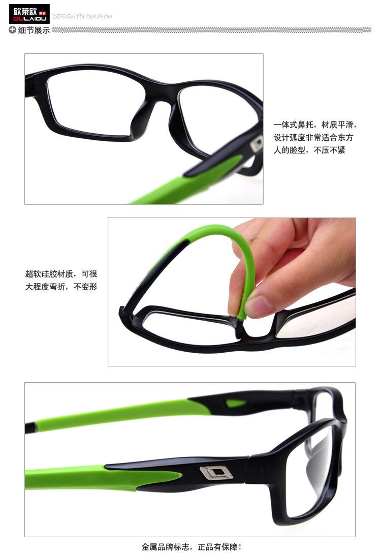 sporty eyewear  2017 Wholesale Men Women Eyeglasses Frames Sports Eyewear Plain ...