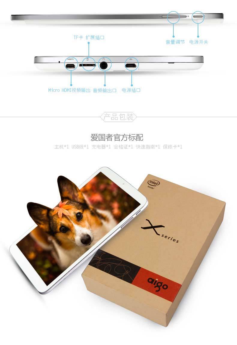 Aigo X82   8 дюймовый планшет на процессоре Intel Atom Z2580