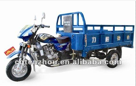 200cc LY150CCZH-3 three wheeler motor/cargo tricycle/tuk tuk