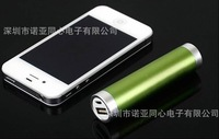 New USB Power Bank External Battery Charger 2600mAh for Mobile Phone PSP 3DS MP3