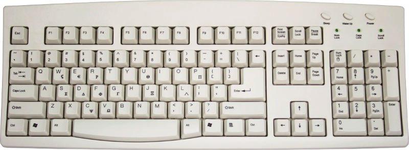 Blanco de cerámica del teclado de computadora - griego-Teclados ...
