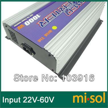 SUN-1000G-22A-4