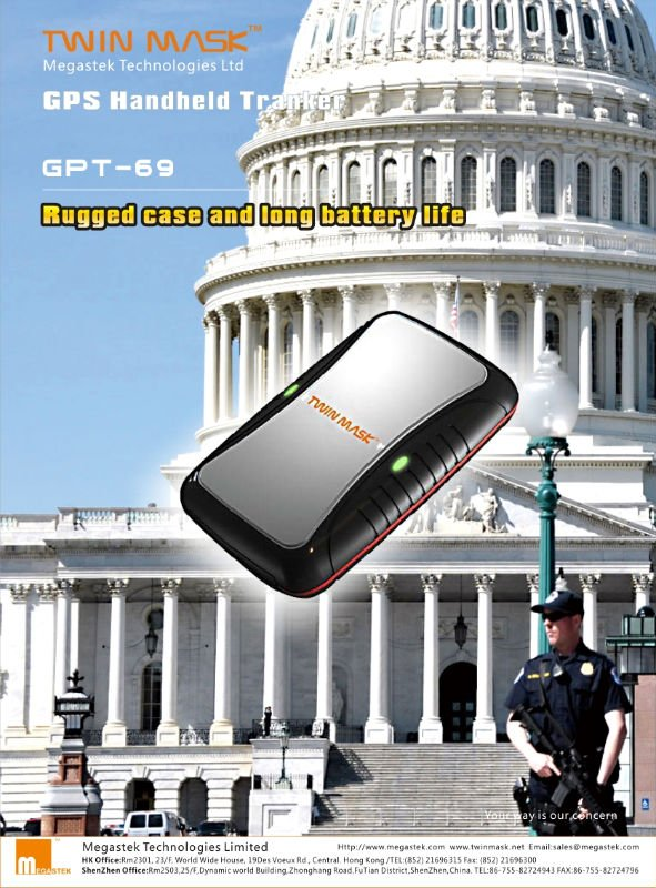 GPS tracking kids with real-time track GPS gate
