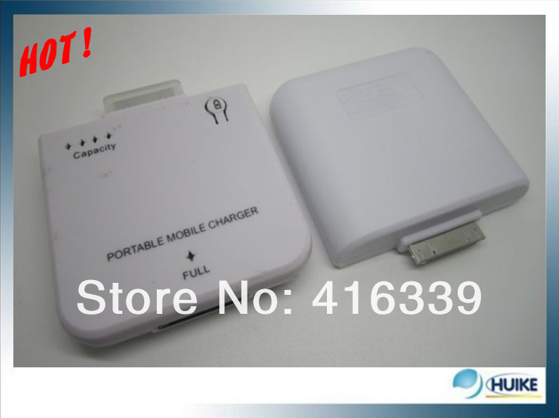 1900 mAh Backup Battery External, Portable, Rechargeable Charger for iPhone 4 3G 3GS 4G 4S ipod touch 4 white color.jpg